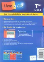Philosophie ; terminale l, es, s (edition 2007) - 4ème de couverture - Format classique