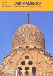 Egypte - splendeur et magie - Intérieur - Format classique