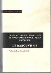 Bains De Mer - Intérieur - Format classique