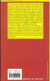 Reveillez L'Energie De Vos Chakras - 4ème de couverture - Format classique