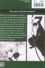 Tsubasa RESERVoir CHRoNiCLE T.15 - 4ème de couverture - Format classique