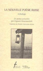 La Nouvelle Poesie Russe, Anthologie - Intérieur - Format classique