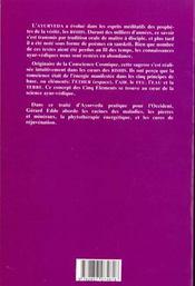 Traite d'ayurveda volume 2 - 4ème de couverture - Format classique