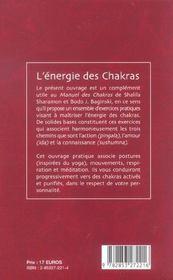 L'energie des chakras - 4ème de couverture - Format classique