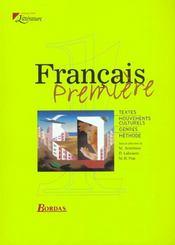 Francais 1re manuel textes 01 - Intérieur - Format classique
