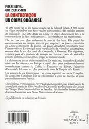La contrefaçon ; un crime organisé - 4ème de couverture - Format classique