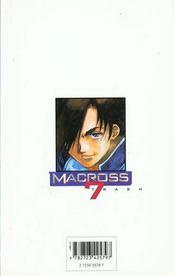Macross 7 trash t.1 - 4ème de couverture - Format classique