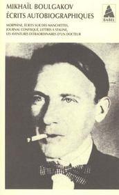 Écrits autobiographiques - Intérieur - Format classique