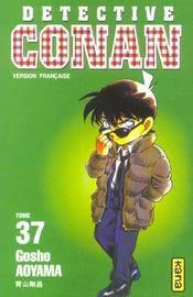 Detective Conan T37 - Intérieur - Format classique