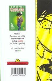 Detective Conan T37 - 4ème de couverture - Format classique