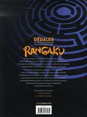 Rangaku t.1 ; la cité sans nuit - 4ème de couverture - Format classique