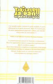 Yakitate! ja-pan - un pain c'est tout t.4 - 4ème de couverture - Format classique