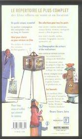 Guide Dvd 2006 - 4ème de couverture - Format classique