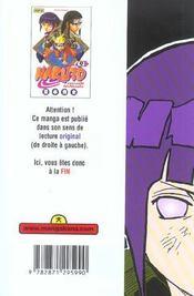 Naruto t.9 - 4ème de couverture - Format classique