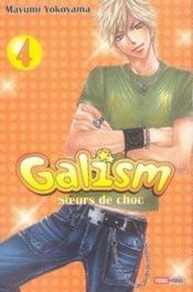 Galism, soeurs de choc t.4 - Couverture - Format classique