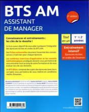 Tout-en-un BTS ; BTS assistant de manager ; entraînement intensif aux épreuves écrites et orales (2e édition) - 4ème de couverture - Format classique