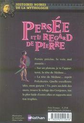 Persée et le regard de pierre - 4ème de couverture - Format classique