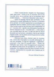 Oeuvres Completes T.13 ; La Nouvelle Terre ; Méthodes, Exercices, Formules, Prières - 4ème de couverture - Format classique