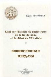 Essai sur l'histoire du poeme russe... - Couverture - Format classique