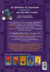 L'allemand par les mots croisés ; initiation ; 8/10 ans - 4ème de couverture - Format classique