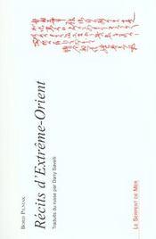 Recits d'extreme orient - Intérieur - Format classique