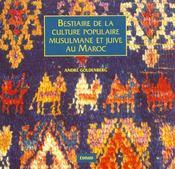 Bestiaire de la culture populaire musulmane et juive au maroc - Intérieur - Format classique