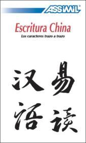 Escritura china - Couverture - Format classique