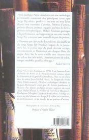 Poésie publique, poésie clandestine ; poèmes 1975-2005 - 4ème de couverture - Format classique