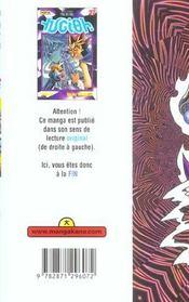 Yu-Gi-Oh t.27 - 4ème de couverture - Format classique
