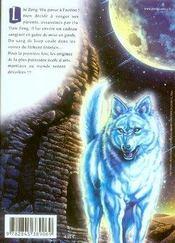 Ken, Fist of the blue sky t.15 - 4ème de couverture - Format classique