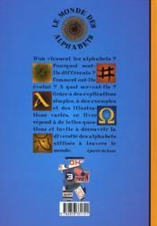 Le monde des alphabets - 4ème de couverture - Format classique