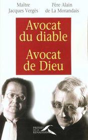 L'avocat du diable et l'avocat de dieu - Intérieur - Format classique