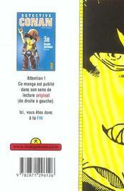 Detective Conan T38 - 4ème de couverture - Format classique
