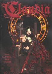 Claudia, chevalier vampire T.1 ; la porte des enfers - Intérieur - Format classique