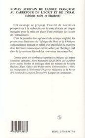 Roman Africain De La Langue Francaise Au Carrefour De L'Ecrit Et De L'Oral - 4ème de couverture - Format classique