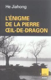 L'énigme de la pierre oeil-de-dragon - Intérieur - Format classique