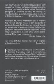 L'énigme de la pierre oeil-de-dragon - 4ème de couverture - Format classique