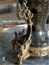 Musée Nissim de Camondo ; la demeure d'un collectionneur - Couverture - Format classique