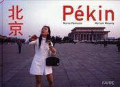 Pekin / Beijing - Intérieur - Format classique