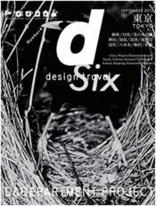 D design travel tokyo - Couverture - Format classique