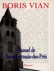 Manuel de Saint-Germain-des-Prés - Couverture - Format classique