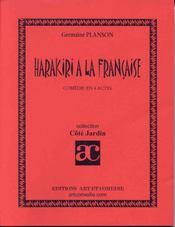 Karakiri a la francaise - Intérieur - Format classique