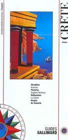 Crète (édition 2001) - Intérieur - Format classique