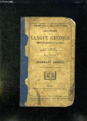 Grammaire De La Langue Grecque Ramenee Aux Principes Les Plus Simples. Grammaire Abregee. - Couverture - Format classique