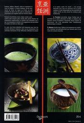 La cuisine asiatique et ses boissons - 4ème de couverture - Format classique