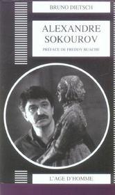 Alexandre Sokourov - Intérieur - Format classique