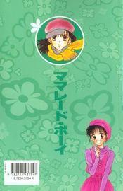 Marmalade boy t.2 - 4ème de couverture - Format classique