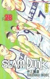 Slam Dunk T28 - Intérieur - Format classique