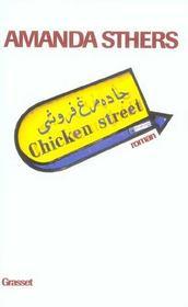Chicken street - Intérieur - Format classique