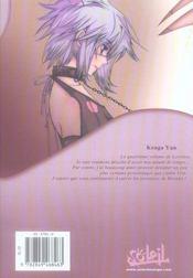 Loveless t.4 - 4ème de couverture - Format classique
